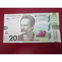 20 гривен 2016 юбилейная - к 160 летию рождения Ивана Франко
