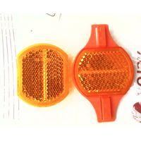 Светоотражатель + стекло к нему (оранжевый)-для безопасности