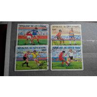 Футбол, спорт, марки, Кот д'Ивуар, чемпионат мира 1986