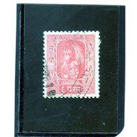 Непал. Mi:NP 70. Король Трибхувана Бир Бикрам. 1954.