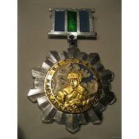 Куплю значок Ветеран Карельского фронта (как на фото или другого вида)