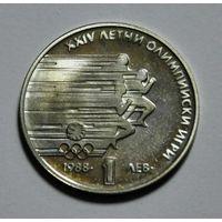 Болгария 1 лев 1988, XXIV Летние Олимпийские игры