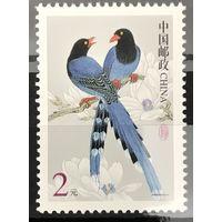 2002 Птицы