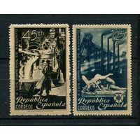 Испания - 1938 - Рабочие Сагунто - [Mi. 730-731] - полная серия - 2 марки. MLH, MH.  (Лот 80o)