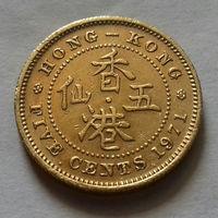 5 центов, Гонконг 1971 г.