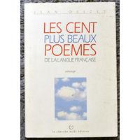 Jean Orizet. Les Cent Plus Beaux Poemes De La Langue Francaise