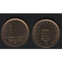 Венгрия km692 1 форинт 1997 год (h02)