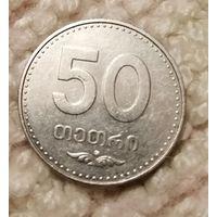Грузия. 50 тетри 2006