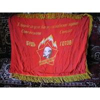 Флаг пионерской организации.