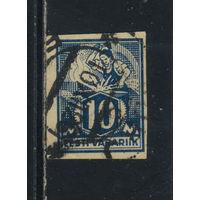 Эстония Респ 1922 Ремесленники Стандарт #39