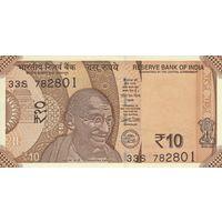 Индия 10 рупий 2018 (ПРЕСС)