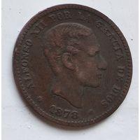 Испания 5 сентимо, 1878 4-9-2