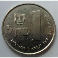 """Израиль 1 шекель """"Чаша"""""""