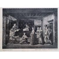 Новорожденный Иоаннъ. гравюра. 28х20см.