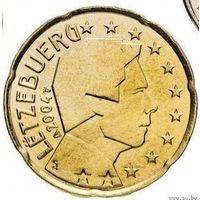 20 евроцентов 2004 Люксембург UNC из ролла