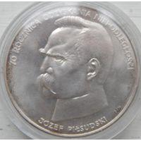 25. Польша 50000 злотых 1988 год Джозеф Пилсудский (серебро)*