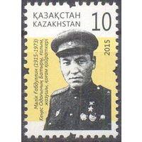 Казахстан стандарт Габдуллин война