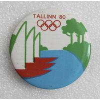 Таллин 80. 22-я Олимпиада 1980 г. #0250