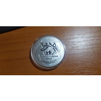 Олимпийские игры 2012 года. Гандбол. 20 рублей