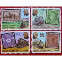 Кот-д Ивуар. Железнодорожный транспорт. ( 4 марки ).