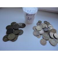 Трилон Б. ( чистящее средство для монет.) Цена за 100 гр.