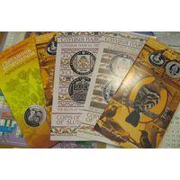 Буклеты к монетам (Удод, Слуцкие пояса: коллекционирование, Слуцкие пояса: метки, Зверобой четырехкрылый)