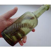 Бутылка содовая А.К. Миндеръ.