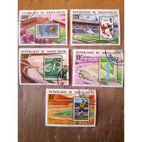 Верхняя Вольта.1977. Чемпионаты мира по футболу. Сер 5 м.