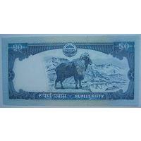 Непал 50 рупий (g)