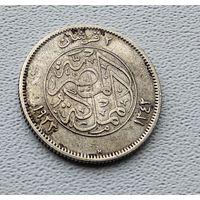 Египет 2 пиастра, 1923 7-6-62