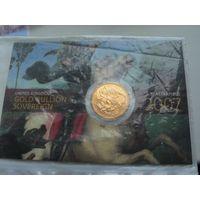1 соверен 2007 Великобритания Золото (в упаковке)  BU обмен