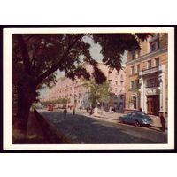 1956 год Днепропетровск Проспект Карла Маркса