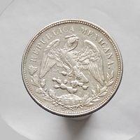 Мексика 1 песо 1904 СЕРЕБРО ВЕС - 27,0г
