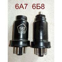 Радиолампа 6А7 6Б8