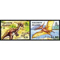 2006 Соломоновы острова. Доисторические животные