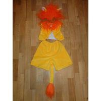 Праздничный костюм ''Львёнок''