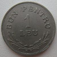 Румыния 1 лей 1924 г.