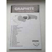 Инструкция по эксплуатации болгарки GRAPHITE