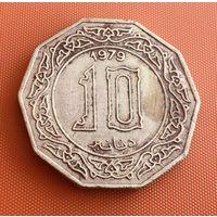 101-20 Алжир, 10 динаров 1979 г.