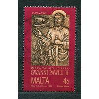 Апостол Павел. Мальта. 1990