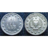 W: Албания 1 лек 1947, ЦИНК (1076)