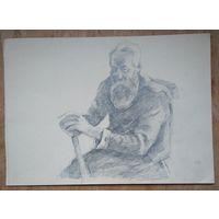Крохалев Петр. Старик с клюкой. 21х28 см. Рисунок. Бумага. карандаш.