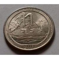 25 центов, квотер США, нац. парк Виксбург, штат Миссисипи, D