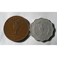 Израиль 10 Прут 1949+1952 (12)