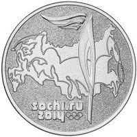 25 рублей 2014г. Сочи-2014. Факел.