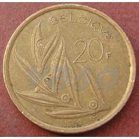 6154:  20 франков 1980 Бельгия