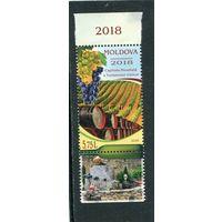 Молдавия 2018. Виноделие