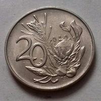 20 центов, ЮАР 1987 г.