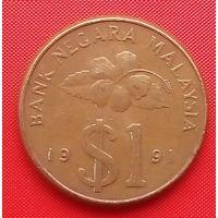 66-01 Малайзия, 1 ринггит 1991 г.