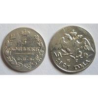 5 копеек 1827 СПБ НГ серебро